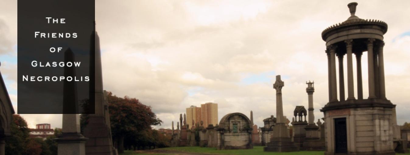 Некрополь в Глазго